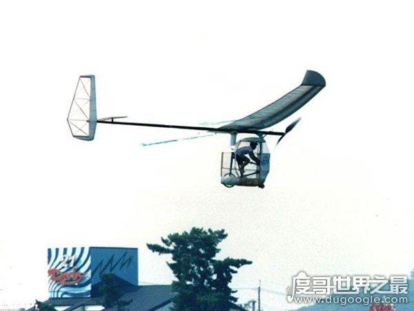 世界上最慢的飞机,麦克格雷迪的幻影神鹰号(最高速度29km/h)
