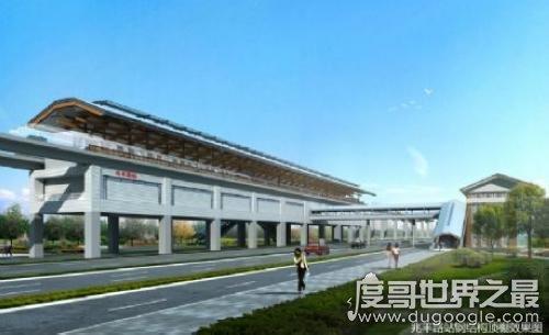 上海有几个火车站,总共有9个(上海虹桥站是中国第一大站)