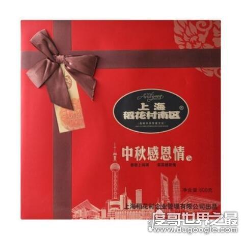 中国十大月饼品牌盘点,2019最受欢迎的月饼品牌(仅供参考)