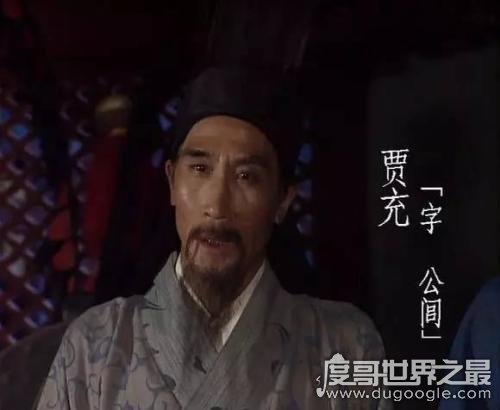 历史上最丑的皇后,贾南风心狠手辣(西晋八王之乱的罪魁祸首)