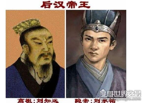 中国历史上最短命的王朝,李自成建立的大顺王朝(登基1天就败走)