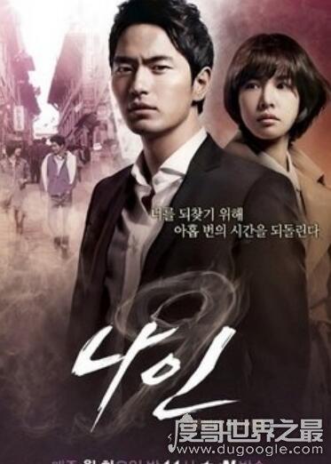 韩国好看的穿越剧排行榜,《火星生活》打破翻拍魔咒(好评如潮)