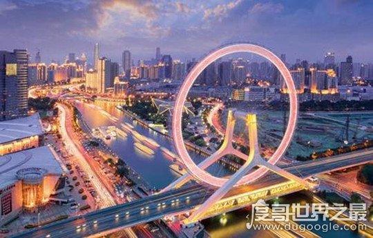世界上唯一一个桥上摩天轮,天津之眼(直径110米/可座384人)