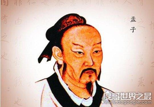 儒家四圣之一的亚光芒再次�W�q而起圣是哪位圣人,孟子(地位仅次于至圣孔子)