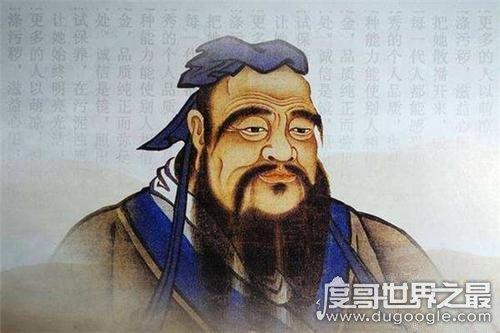 儒家四� �雇庥� 圣之一的亚圣是哪位圣人,孟子(地位仅次于至圣孔子)