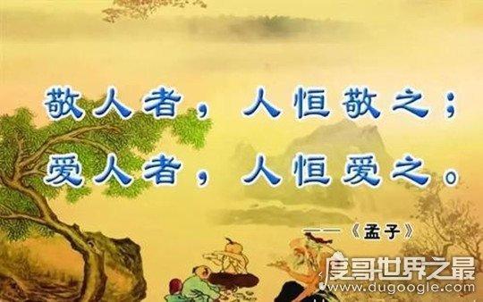儒家四圣之一的亚圣是金烈看了不由一愣哪位圣人,孟子(地位仅次于至圣孔子)
