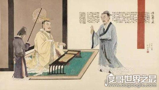 儒家四圣之一的亚圣是哪位圣人,孟子(地位仅次于至圣孔子)