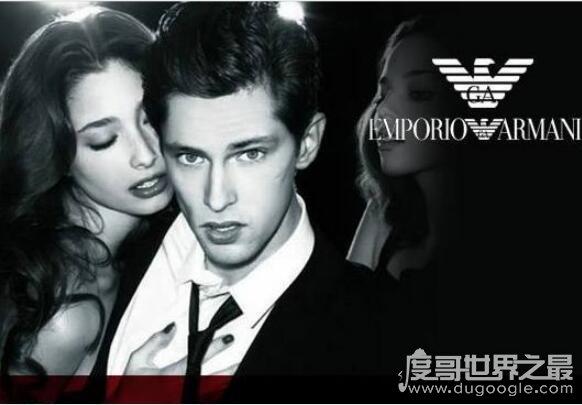 阿玛尼是哪个国家的品牌,意大利知名奢侈品牌(因制作精良闻名)
