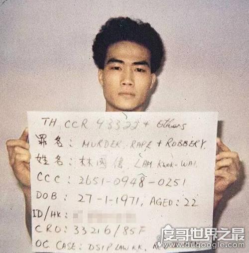 香港屯门色魔案回顾,连续强奸和奸劫9人(凶手被判终生监禁)