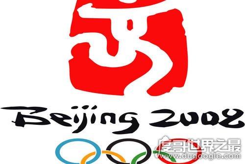 最早的奥运会项目是什么,200米短跑(目前有28个大项306个小项)