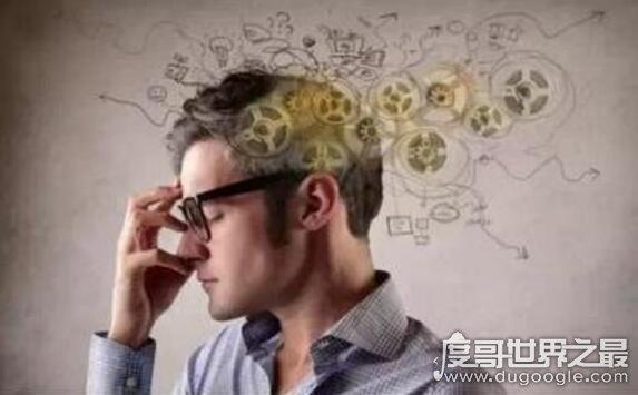 世界上最罕见的病症,超忆症将失去遗忘的能力(能记住所有事)