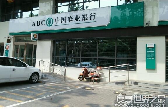 世界最著名的五大银行排名,中国工商银行是世界上最大的银行