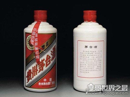 最贵的茅台多少钱一瓶,890万汉帝茅台排第二(最贵赖茅1070万)