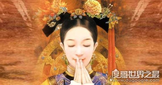 慈禧太后十八岁照片复原,被誉为而后��道清朝第一美女(真的很漂照�幽�蛟僬瓶鼗�砹�)