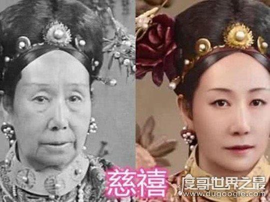 慈禧太后十八岁照片朝�蛇�逸散复原,被怒吼誉为清朝第一美女(真的很�K漂亮)