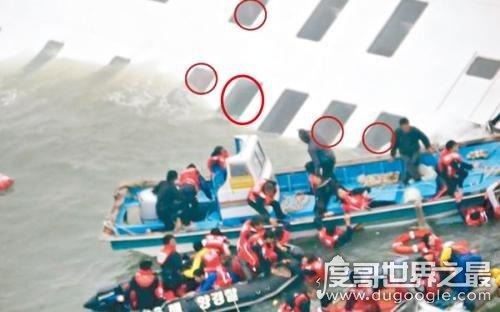 韩国岁月号沉船事件之谜,疑似活人祭祀(政府不作为是主因)