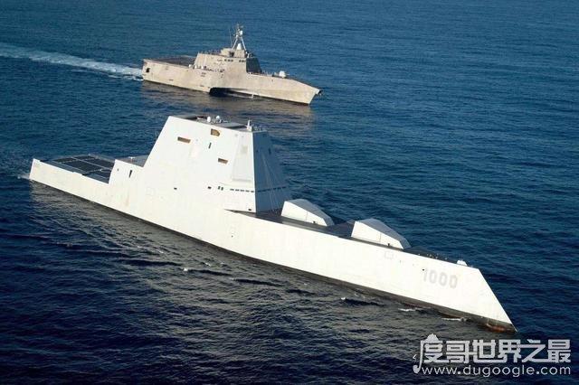 世界上最大的驱逐舰,美国朱姆沃尔特级驱逐舰(长183米/宽24米)