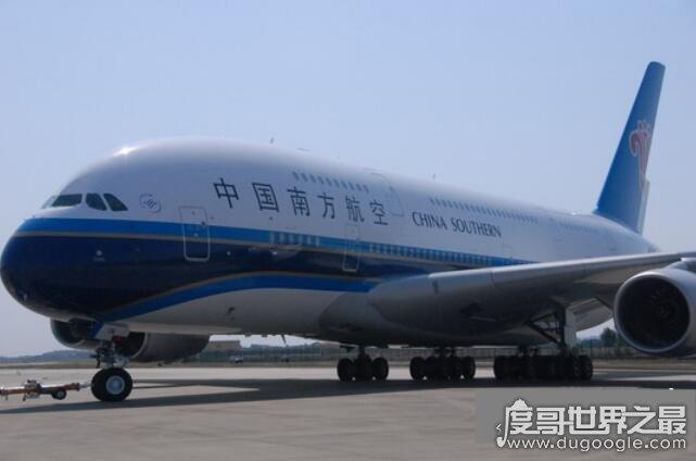 世界上最大的客机,南航a380客机(最多能坐853人)