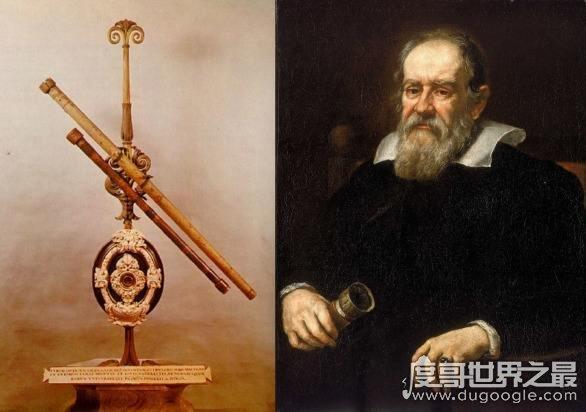 世界上第一台天文望远镜,伽利略望远镜(发明于1609年)