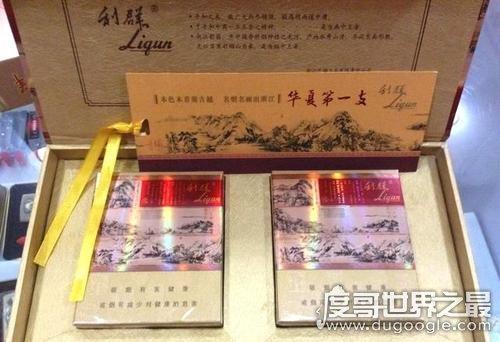 中国十大名烟盘点,最贵的利群富春山居2万一条