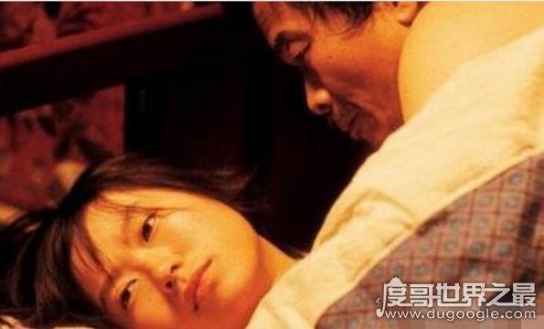 电影盲山真实人物原型现况,被拐姑娘故意拿硫酸伤人(被判死缓)