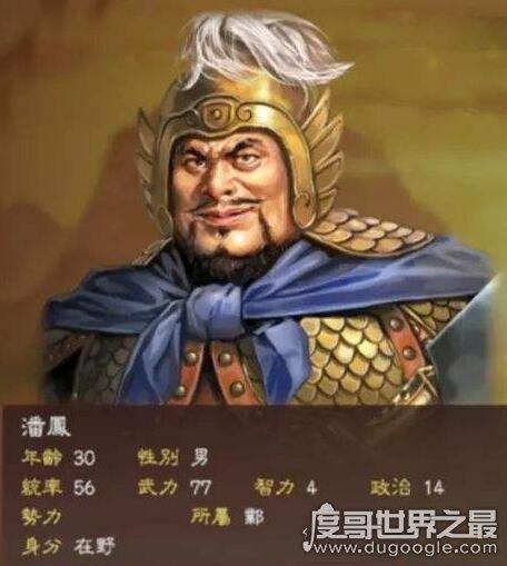 潘凤为什么叫无双上将,出场时自我吹嘘很厉害(结果被华雄秒了)