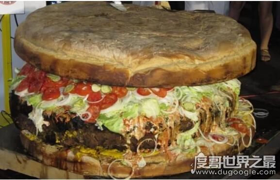 世界上最大的汉堡包,重达1828斤的巨无霸(味道并不好吃)