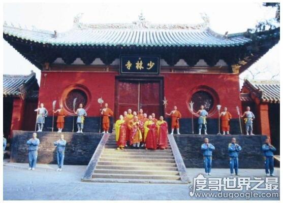 中国最大的少林寺是哪个,嵩山少林寺(中国5大少林寺排名)