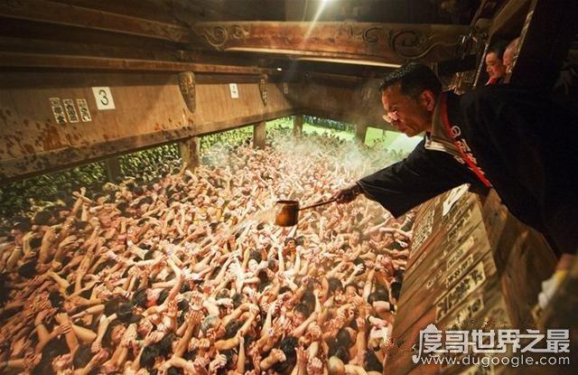 日本最奇葩的节日,裸体节(全身裸体狂奔/起源于祭祀神灵)