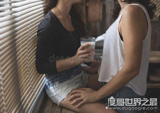 两个女的磨豆腐内涵意思,女同性恋发生性关系(与拼刺刀相仿)