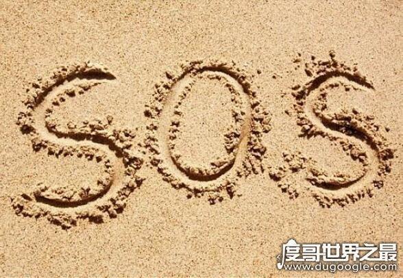wink什么意思中文翻译,眨一只眼(使眼色或者是撩一下)