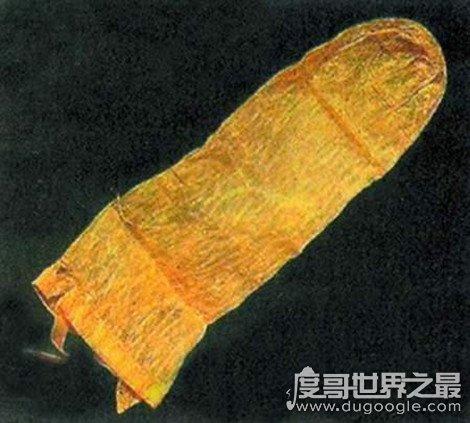 世界上最贵的避孕套值4300元,距今200年(材质羊肠/长18厘米)