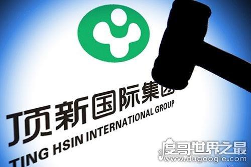 康师傅是哪国的,台湾顶新公司控股(全球最大的中式方便面品牌)