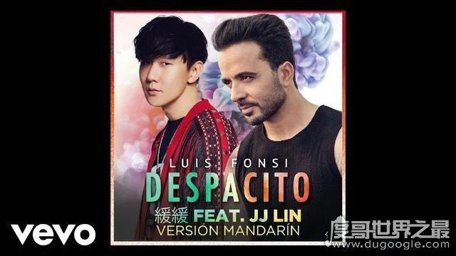 mv观看量最高的世界纪录,神曲《Despacito》播放量高达51.78亿