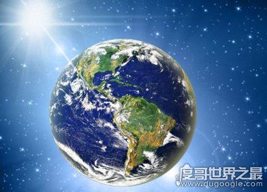 地球的寿命有多长,还有50亿年寿命(实际可能寿命更短)