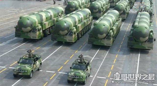 东风41导弹世界排名曝光,超越美国世界第二(世界公认!)