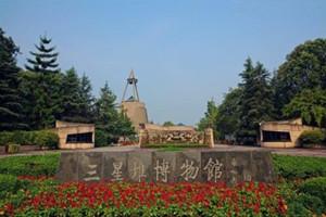 三星堆遗址在哪里,四川省广汉市西北(遗址著名文物鉴赏)