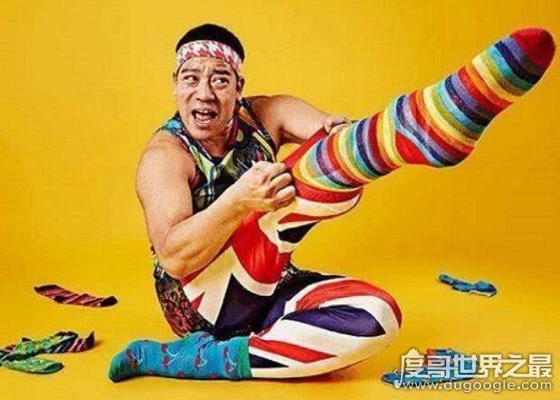 30秒内穿最多袜子的人,30秒穿26只袜子(还能30秒穿13条内裤)