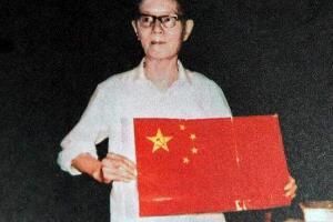 五星红旗是谁设计的,曾联松(中国五星红旗的设计者)