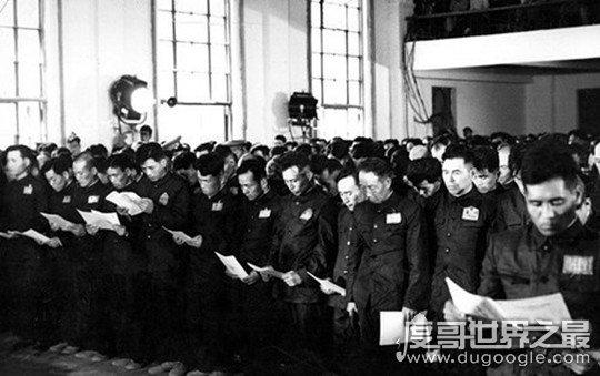 1959年特赦战犯名单,总共33人(大部分为国名党中高级将领)