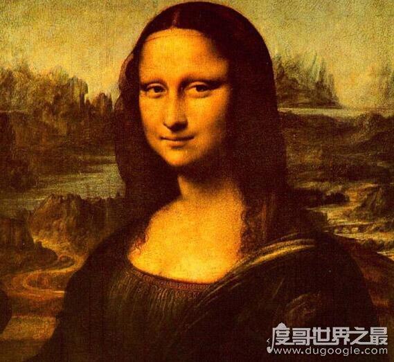 蒙娜丽莎的微笑值多少钱,1920年的时候就估价34.5亿美元