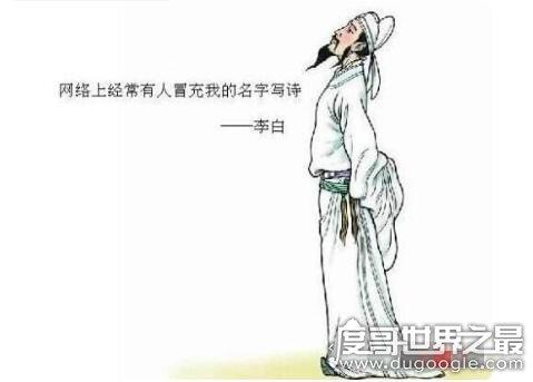 李白诗中的恐怖预言,都是藏头诗生成器的诗(根本不是预言帝)