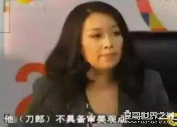 那英说刀郎的歌是农民唱的视频,瞧不起刀郎的她遭大佬翻唱打脸
