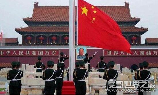 国旗为什么升28.3米,28.3代表着从建党到建国共经历了28年3个月