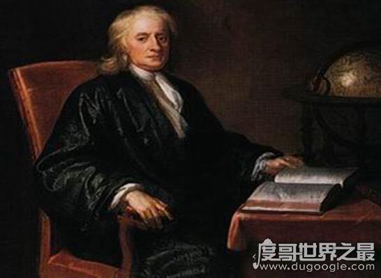 世界十大文化名人盘点,中国孔子位居第一(英国牛顿仅排第五)