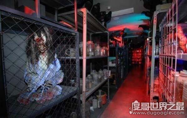 世界上最大最恐怖的鬼屋,日本鬼屋医院(获吉尼斯认证)
