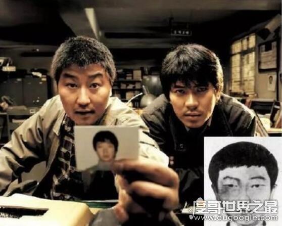 韩国电影杀人回忆凶手原型被抓,因奸杀小姨子被捕入狱(服刑25年)