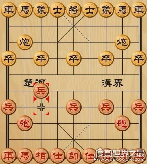 中国象棋开局布阵法,象棋基本杀法技巧教学(内附布阵图)