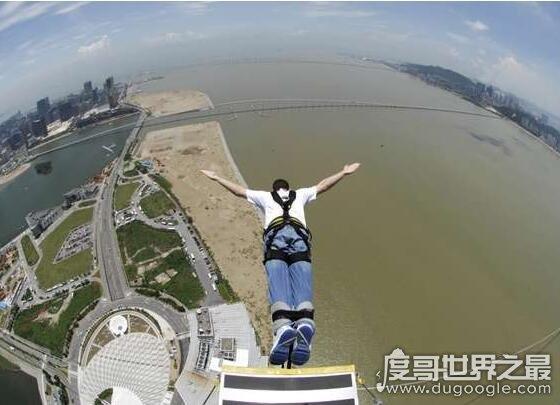 澳门蹦极多高,澳门旅游塔高233米(中国最高蹦极点排名)