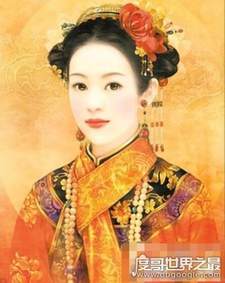 满清第一美女,叶赫那拉东哥(美貌惊人33岁才出嫁一生守寡7次)